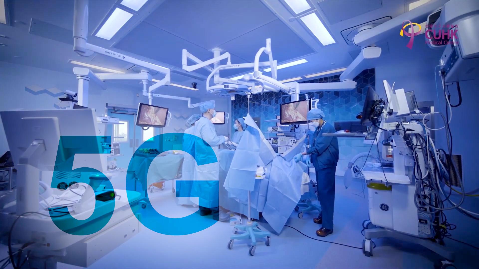 La tecnología en materia de salud ha dado pasos agigantados, desde observación, mentoría, asistencia y ahora operaciones remotas. Gracias a la red móvil 5G, la velocidad de conexión aumenta y las brechas se cierran, para permitir una idónea respuesta y precisión en milisegundos.
